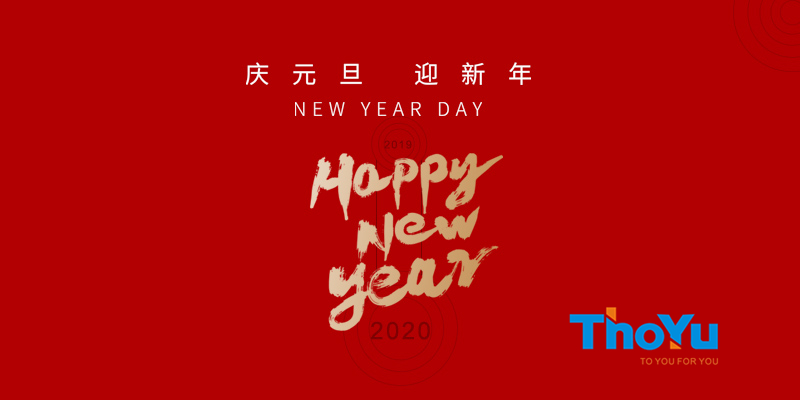 happy new year-thoyu