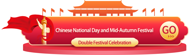 Chinese National Day and Mid-Autumn Festival