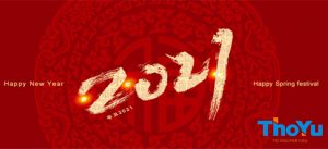 2021-Chinese-New-Year